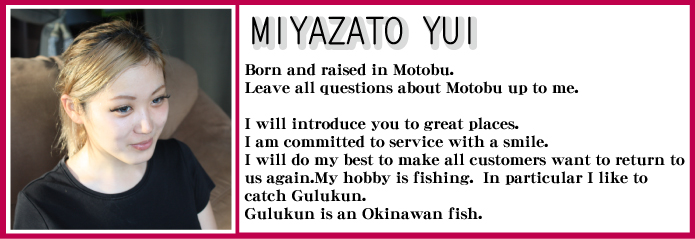 syoukai_staff_english
